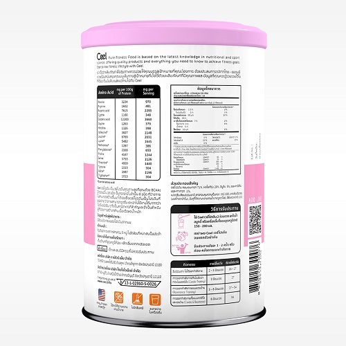 Ceel Whey Protein Mixed berry backside