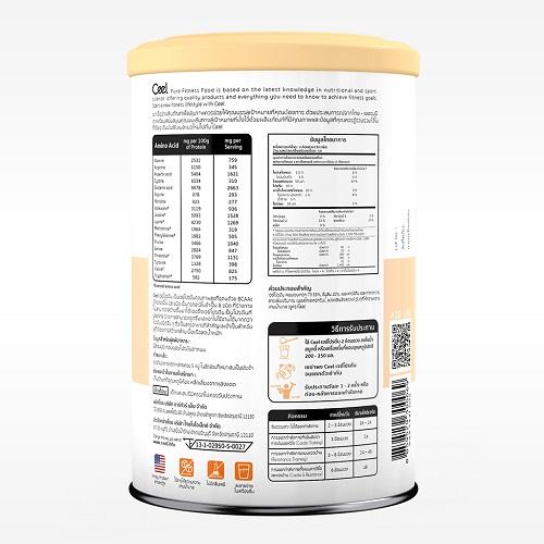 Ceel Whey Protein Vanilla backside